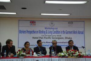 Awaj and ILO organize international workshop on migrant RMG workers